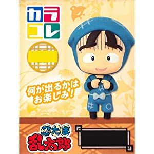 カラコレ 忍たま乱太郎 C-BOXの段 富松 作兵衛 単品