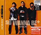 夜間飛行 -with you tonight- / sg WANNA BE+