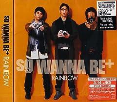 sg WANNA BE+「あなた」のジャケット画像