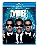 メン・イン・ブラック3 3D&2Dブルーレイセット(3枚組) [Blu-ray]