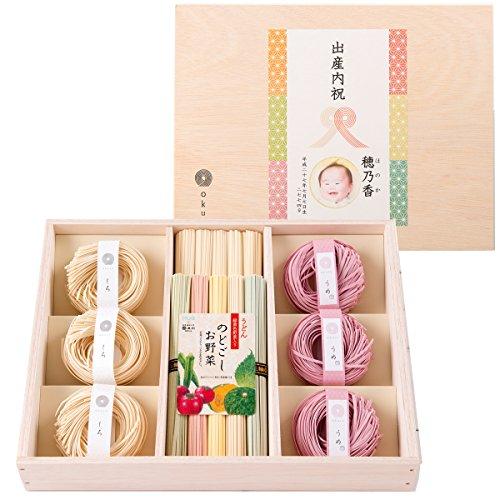 三輪 うどん 紅白麺 内祝い 出産内祝い 結婚内祝い ギフトセット okuru hiu-40a/un 800g