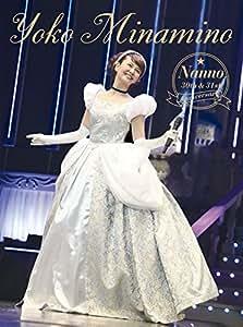 NANNO 30th&31st Anniversary [Blu-ray]