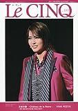 Le Cinq(ル・サンク) 2017年 03 月号 [雑誌]