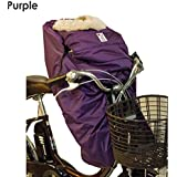 [レイコム]reicom 【後付け前用】あったかプラス!子供乗せ自転車 防寒フットマフ