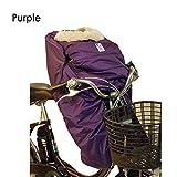 [レイコム]reicom 【後付け前用】あったかプラス!子供乗せ自転車 防寒フットマフ/パープル