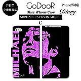 BRAVE CROWN t271 iPhoneX iPhone8 iPhone 7 6s 6 SE 5s 5 ケース Xperia Galaxy 全機種対応 手帳型 ダイアリー スマホケース ブランド グッズ マイケルジャクソン ムーンウォーク MJ MICHAEL JACKSON 音楽 アーティスト USA アメリカ
