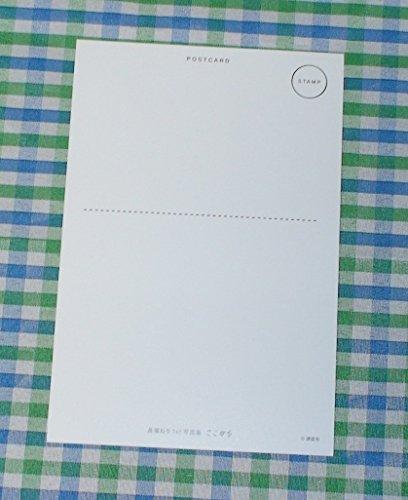 欅坂46「長濱ねる」1st写真集「ここから」TSUTAYA特典ポストカード