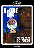 AsONE -RAP TAG MATCH- 20170805 [DVD]