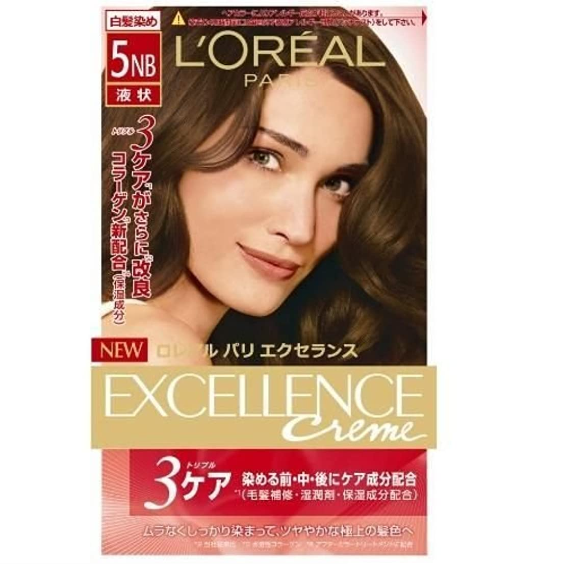 通訳エゴイズム永続エクセランスカラーL 5NB