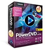 PowerDVD 13 Ultra アップグレード版