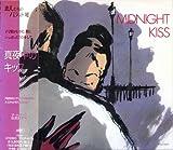 Midnight Kiss 真夜中のキッス