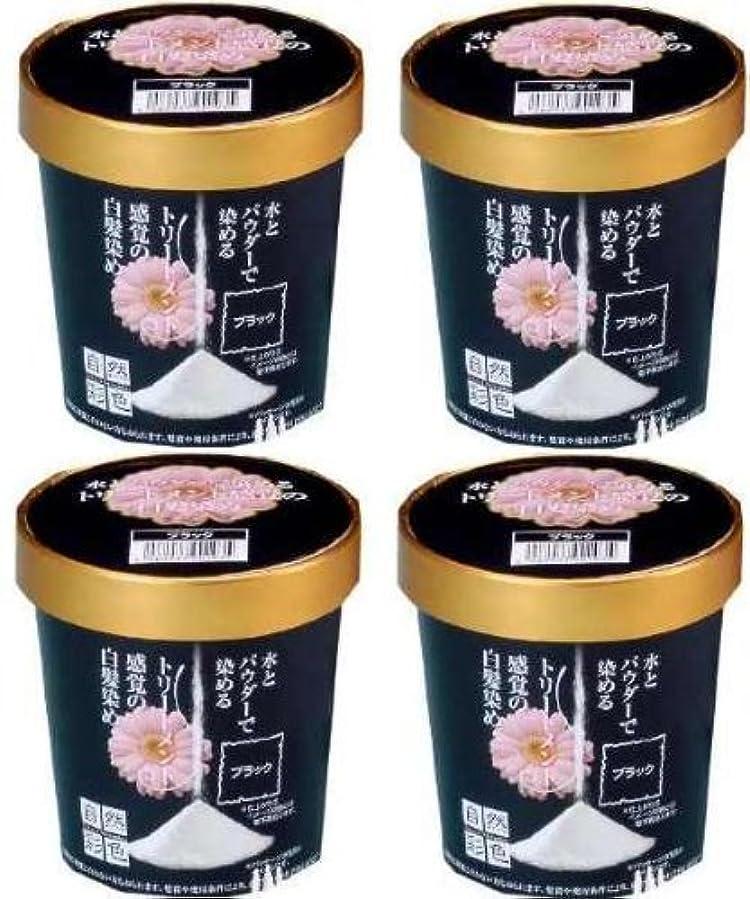 冷凍庫会計士ランプ自然彩色 ナチュラルブラック 同色4個組