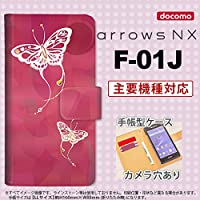 手帳型 ケース F-01J スマホ カバー arrows NX アローズ 蝶(和柄) ピンク nk-004s-f01j-dr1552