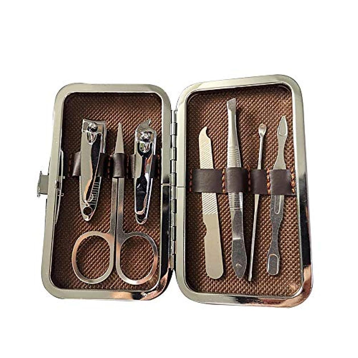 変動する味付け考慮美容ネイルツールセットステンレス爪切りセット多機能 美容セット専用収納レザーケース付き、7点セット