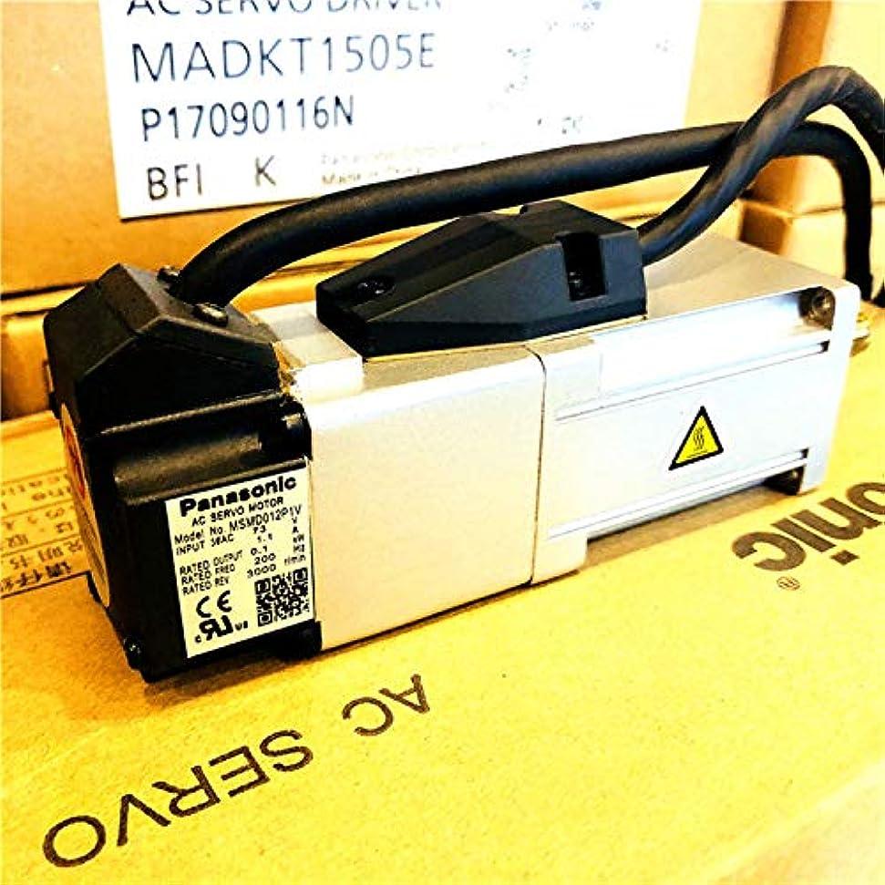 試すインシュレータ避けるMSMD012P1V