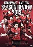 JリーグオフィシャルDVD 鹿島アントラーズシーズンレビュー2013[DSSV-138][DVD]