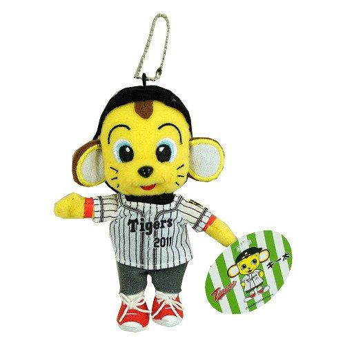 NPB 阪神タイガース グッズ キー太 マスコット キーチェーン - -