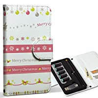 スマコレ ploom TECH プルームテック 専用 レザーケース 手帳型 タバコ ケース カバー 合皮 ケース カバー 収納 プルームケース デザイン 革 クリスマス 雪 結晶 009431