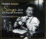 フランク、ジャズを歌う 画像