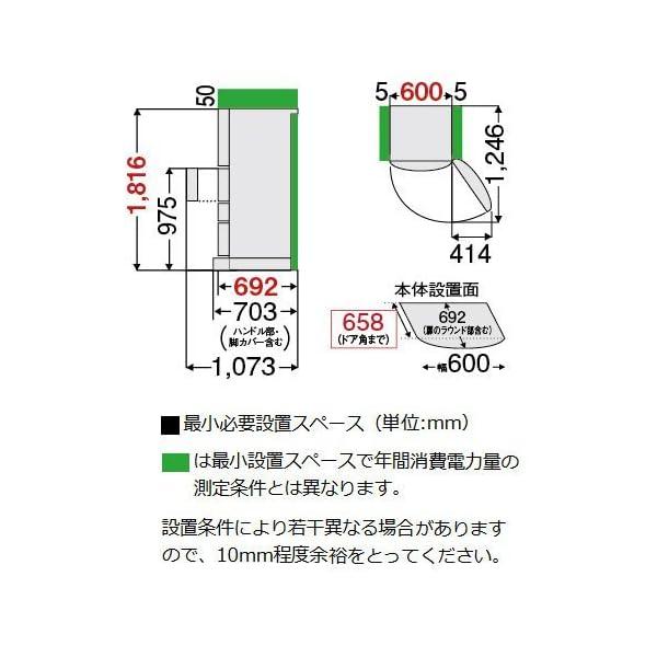 東芝 冷凍冷蔵庫 VEGETA 410L GR...の紹介画像3