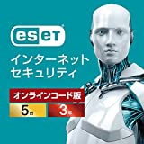 ESET インターネット セキュリティ(最新)|5台3年|オンラインコード版|Win Mac Android対応