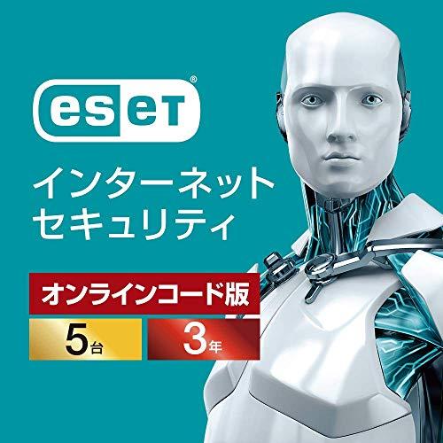 キヤノンITソリューションズ ESET インターネット セキュリティ(最新)|5台3年|オンラインコード版|Win/Mac/Android対応 B07NDKMKYY 1枚目