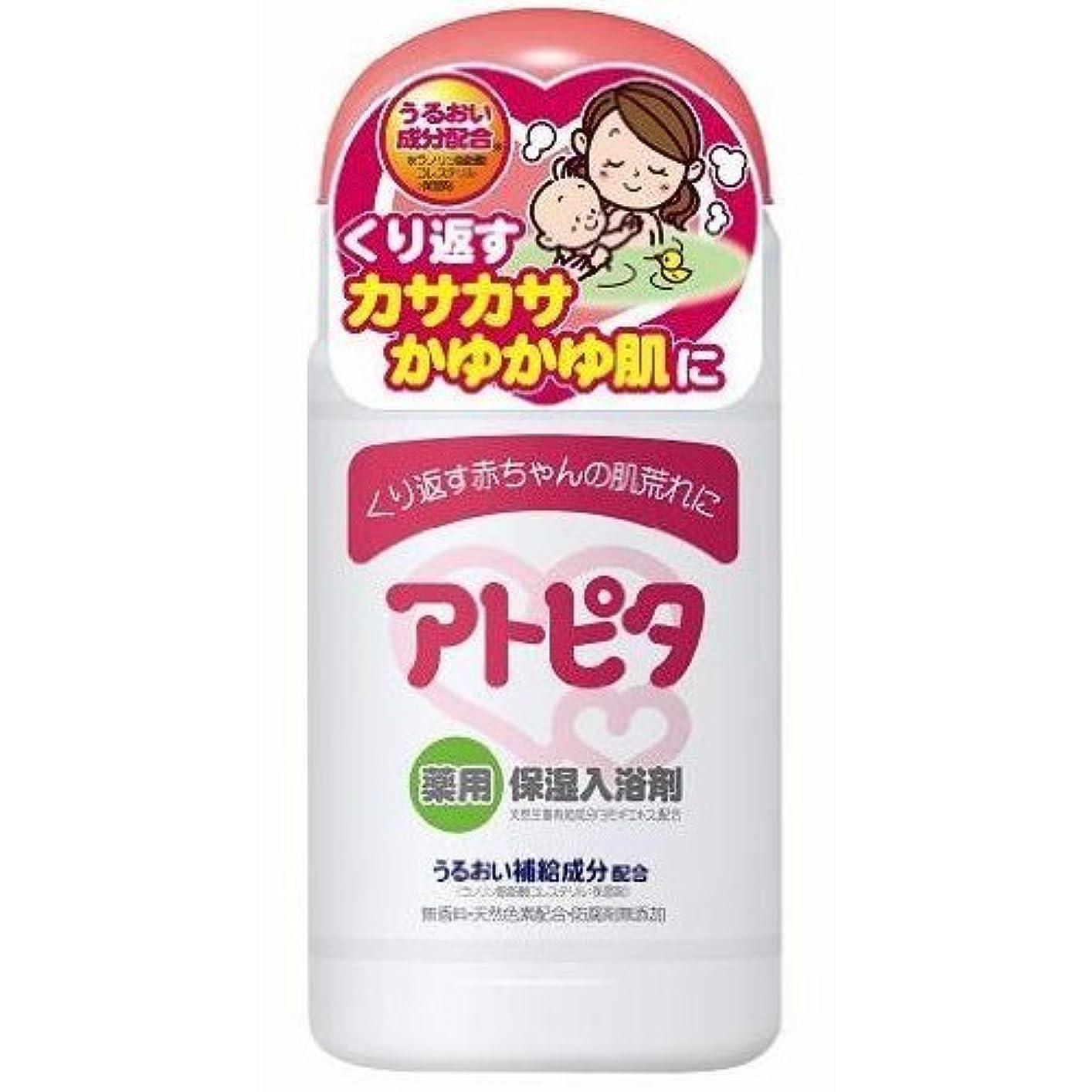 チューリップ柔和乳白色アトピタ薬用入浴剤 500g