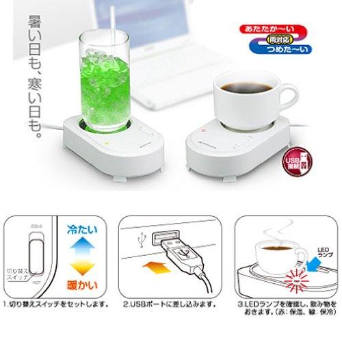 グリーンハウス 保冷/保温切り替え可能 USBカップウォーマー&クーラー ピンク GH-USB-CUP2P