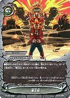 バディファイト 竜王伝/ゲキ強!! バディレアトリプルデッキ(BF-H-SS01)/シングルカード