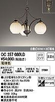 オーデリック シャンデリア 【OC 257 080LD】 住宅用照明 インテリア 洋 【OC257080LD】
