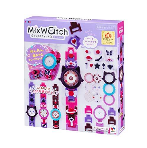 MixWatch ガーリービター