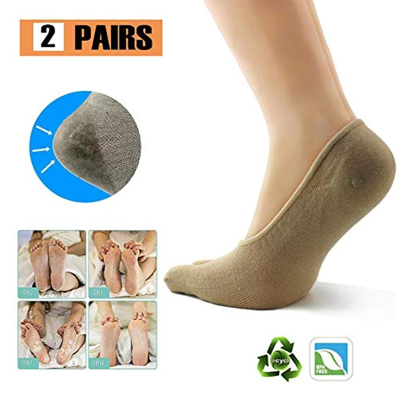 流行している光電君主制ヒールゲル保湿ソックスSPAゲル割れ防止ソックス割れ防止ボートソックス5本指の見えない靴下,2PCS