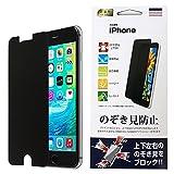 覗き見防止 360度 上下左右 のぞき見防止 保護フィルム iphone用 ブルーライトカット 日本製 agrado (iPhone6/6s)