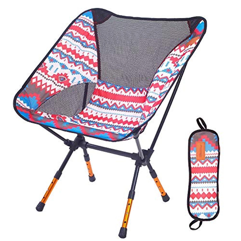 批判険しいマウンドキャンプ 椅子 屋外折りたたみ椅子ポータブルムーンチェアコンパクト超軽量折りたたみキャンプチェア軽量用旅行釣りピクニック屋外レクリエーション キャンプ用品 (色 : ピンク, サイズ : 57X43X71cm)