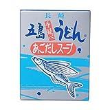 【お徳用 4 セット】 あごだしスープ 10g×10袋×4セット
