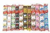 [セット品] QBB ベビーチーズ 4個入り 全11種類セット [チルド便配送]+1月までおまけ付き