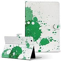RM-AT703 カンタンPad3 ドンキホーテ タブレット 手帳型 タブレットケース タブレットカバー カバー レザー ケース 手帳タイプ フリップ ダイアリー 二つ折り チェック・ボーダー シンプル 絵の具 緑 rmat703-002533-tb