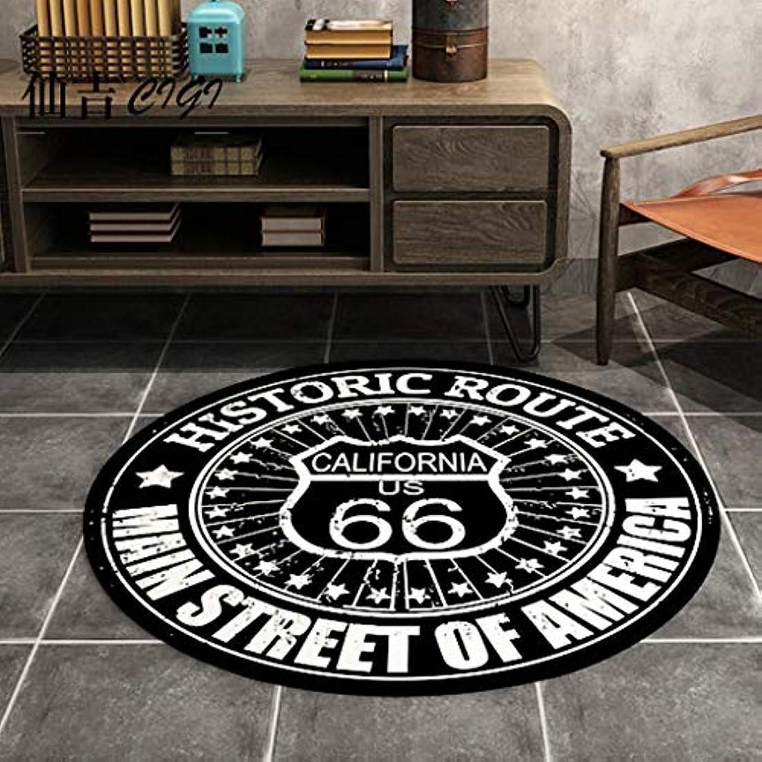清めるサスティーン粘り強いカーペットヨーロッパとアメリカ近代的な単純なラウンドカーペットのリビングルームコーヒーテーブルの寝室のデスクコンピュータの椅子人格ラウンドカーペットマット JSFQ