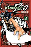 ウィザードリィZEO(3) (講談社コミックス)