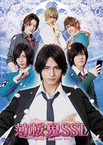 薄桜鬼SSL~sweet school life~(本編1枚+特典ディスク1枚) [DVD]
