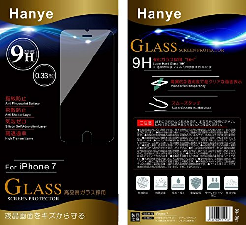iPhone7 強化ガラス液晶保護フィルム 高透明度 防爆裂 3D touch対応 気泡ゼロ 硬度9H (iPhone7)