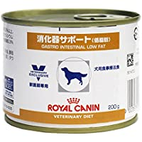 【3ケースセット】ロイヤルカナン 食事療法食 犬用 消化器サポート 低脂肪 缶 200g×12