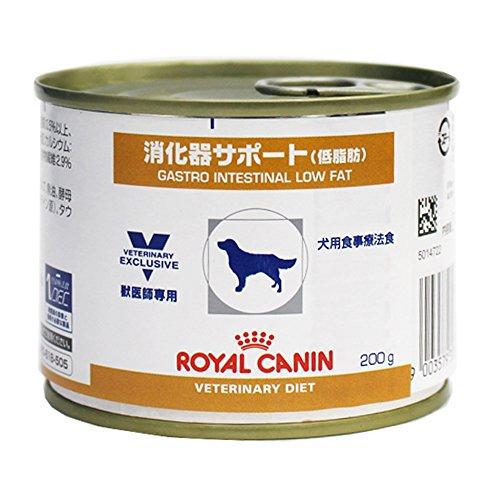 【2ケースセット】ロイヤルカナン 食事療法食 犬用 消化器サポート 低脂肪 缶 200g×12