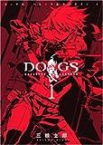 DOGS BULLETS & CARNAGE 1 (ヤングジャンプコミックス)