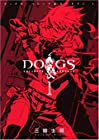 DOGS/BULLETS&CARNAGE 第1巻