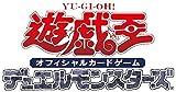 遊戯王OCG デュエルモンスターズ デュエリストパック -レジェンドデュエリスト編3- BOX