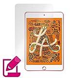 紙のような書き味 ペーパーライク iPad mini (第5世代) / iPad mini 5 防気泡 日本製 液晶保護フィルム OverLay Paper …