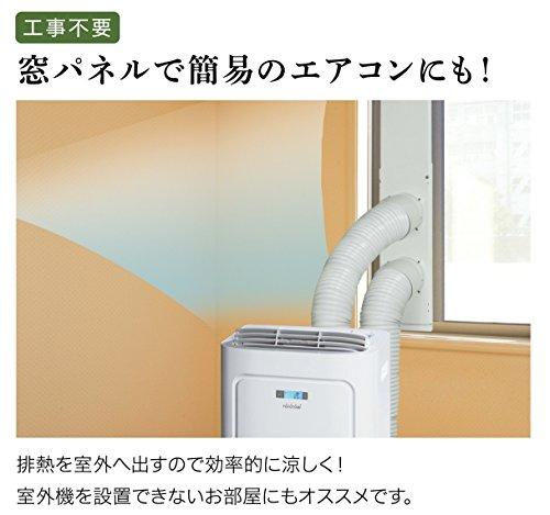 TOYOTOMI(トヨトミ) スポット冷暖エアコン ホワイト 【簡易窓パネル付】 TAD-22GW(W) TAD-22GW(W)