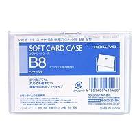 コクヨ ソフトカードケースB8軟質塩ビ クケ-58 【40枚セット】