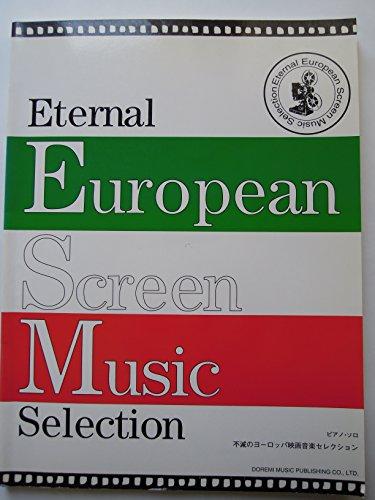 不滅のヨーロッパ映画音楽セレクション (ピアノ・ソロ―映画音楽の巨匠)